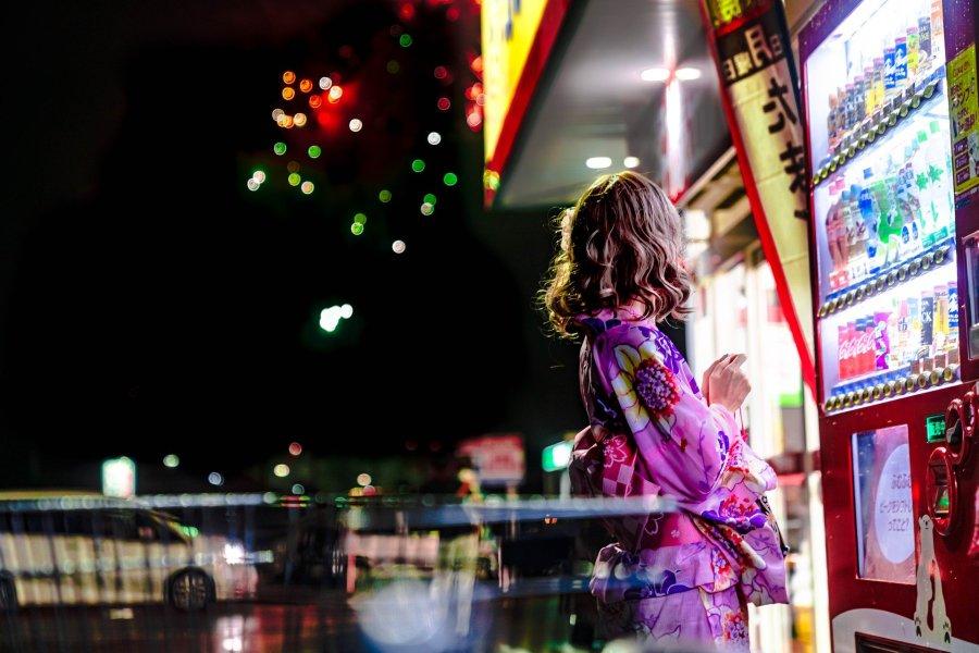 Konbini - Sayaka Murata - Les Petites Analyses - Japon
